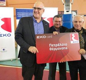 Δράσεις για τον αθλητισμό στην Κέρκυρα από τον Όμιλο Ελληνικά Πετρέλαια - Κυρίως Φωτογραφία - Gallery - Video