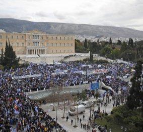 Νέο συλλαλητήριο την Πέμπτη κατά της Συμφωνίας των Πρεσπών - Κυρίως Φωτογραφία - Gallery - Video