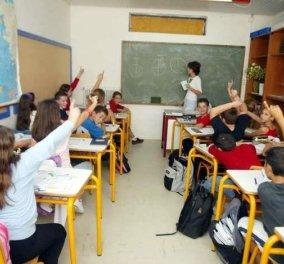 Κλειστά και αύριο Δευτέρα τα σχολεία λόγω της απεργίας των εκπαιδευτικών - Κυρίως Φωτογραφία - Gallery - Video