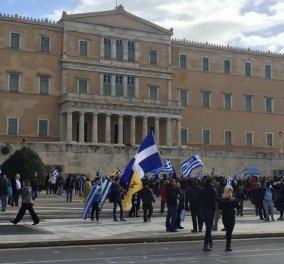 LIVE: Το συλλαλητήριο για την Μακεδονία - Χιλιάδες διαδηλωτές στο Σύνταγμα  - Κυρίως Φωτογραφία - Gallery - Video