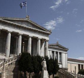 Πόσο χρόνων θα είστε το 2040; Ε τότε το ΑΕΠ της Ελλάδας θα επιστρέψει στα επίπεδα του 2007! - Κυρίως Φωτογραφία - Gallery - Video