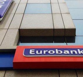 Eurobank: Αποστολή εξωστρέφειας στο Ισραήλ για δώδεκα ομάδες του egg - Κυρίως Φωτογραφία - Gallery - Video