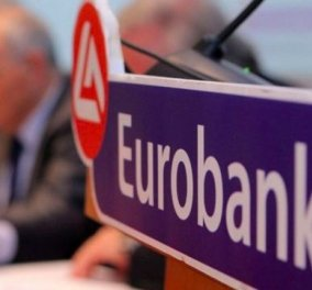 Στην ιταλική Cerved η EPS της Eurobank - Κυρίως Φωτογραφία - Gallery - Video