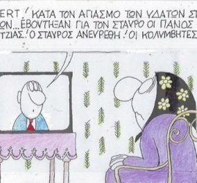 Καυστικός ΚΥΡ για τη Συμφωνία με την ΠΓΔΜ: «Κοτζιάς και Καμμένος βούτηξαν για τον Σταυρό στη λίμνη των Πρεσπών αλλά...» - Κυρίως Φωτογραφία - Gallery - Video