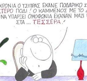 ΚΥΡ: «Ο Τσίπρας έκανε ποδαρικό στη Βουλή με το αριστερό και ο Καμμένος με το δεξί» - Κυρίως Φωτογραφία - Gallery - Video