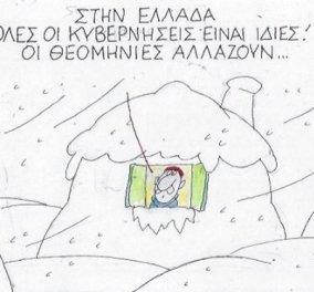 ΚΥΡ, «αποκλεισμένος» στα χιόνια: «Οι θεομηνίες αλλάζουν εκτός από τις κυβερνήσεις» - Κυρίως Φωτογραφία - Gallery - Video