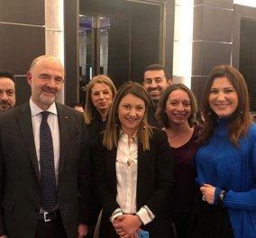 Πιερ Μοσκοβισί στο Ελληνογαλλικό Επιμελητήριο: «Η Ελλάδα πρέπει να συνεχίσει τις μεταρρυθμίσεις» - Κυρίως Φωτογραφία - Gallery - Video