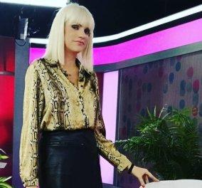 Oh la la! Kόβεται η εκπομπή αλλά η επιτυχημένη παρουσιάστρια του, Σάσα Σταμάτη μένει στον ΣΚΑΪ - Κυρίως Φωτογραφία - Gallery - Video