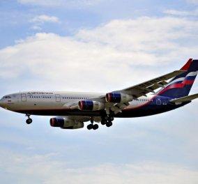 Αεροπειρατεία με 76 ομήρους σε πτήση της Aeroflot στη Ρωσία - Κυρίως Φωτογραφία - Gallery - Video