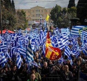 ΕΛ.ΑΣ.: 100.000 διαδηλωτές στο συλλαλητήριο για τη Συμφωνία των Πρεσπών - Κυρίως Φωτογραφία - Gallery - Video