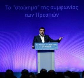 """Αλέξης Τσίπρας: """"Η συμφωνία των Πρεσπών είναι εθνική - πατριωτική και εθνικά ωφέλιμη"""" (βίντεο) - Κυρίως Φωτογραφία - Gallery - Video"""