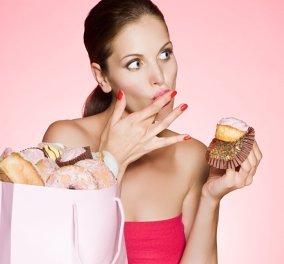 Για ποιους λόγους θέλουμε γλυκό; Ιδού ο τρόπος που μπορούμε να το αποφύγουμε!   - Κυρίως Φωτογραφία - Gallery - Video