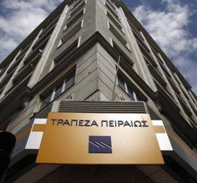Θετική αξιολόγηση σε διεθνές επίπεδο για την Εταιρική Υπευθυνότητα της Τράπεζας Πειραιώς - Κυρίως Φωτογραφία - Gallery - Video