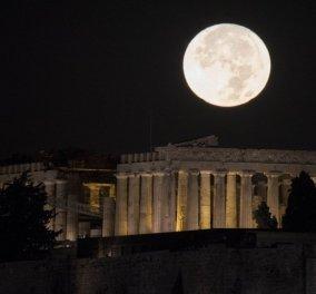 Η δεύτερη Υπερ-Σελήνη του 2019 - Ένα εντυπωσιακό φεγγάρι θα λάμψει το βραδυ της Τριτης - Κυρίως Φωτογραφία - Gallery - Video