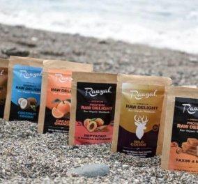 Made in Greece η Rawyal: Η πρώτη ελληνική εταιρεία με αποκλειστικά φυτικής προέλευσης, βιολογικά, ωμοφαγικά γλυκά & σνακ! - Κυρίως Φωτογραφία - Gallery - Video