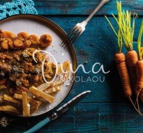Ντίνα Νικολάου: Χοιρινό λεμονάτο με καρότα, ένα κλασσικό comfort πιάτο με ξυνούτσικη γεύση, ριγανάτο άρωμα & μεθυστική σάλτσα - Κυρίως Φωτογραφία - Gallery - Video
