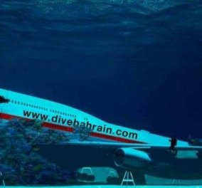 Tο Μπαχρέιν δημιούργησε θαλάσσιο πάρκο και βύθισε πραγματικό Boeing (φωτό) - Κυρίως Φωτογραφία - Gallery - Video