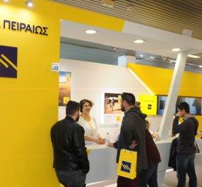 Η Τράπεζα Πειραιώς στηρίζει την Ελληνική Κτηνοτροφία - Κυρίως Φωτογραφία - Gallery - Video
