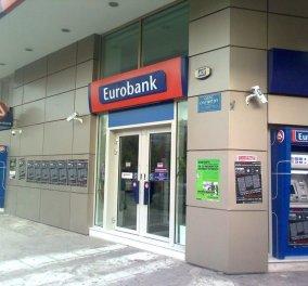 "H Eurobank στην 12η Πανελλήνια Έκθεση ""Agrothessaly"" για τη Γεωργία και την Κτηνοτροφία  - Κυρίως Φωτογραφία - Gallery - Video"