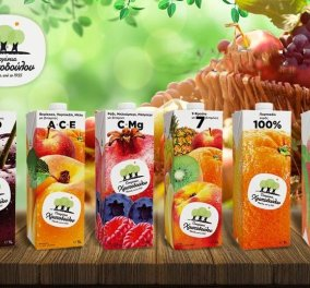 Made in Greece η «Οικογένεια Χριστοδούλου»: Φρέσκοι χυμοί φρούτων χωρίς ζάχαρη ή συντηρητικά, ενισχυμένοι με βιταμίνες – Θωρακίζουν τον οργανισμό, προσφέρουν ευεξία - Κυρίως Φωτογραφία - Gallery - Video