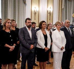 Δείτε LIVE την ορκωμοσία των νέων υπουργών στο Προεδρικό Μέγαρο  - Κυρίως Φωτογραφία - Gallery - Video