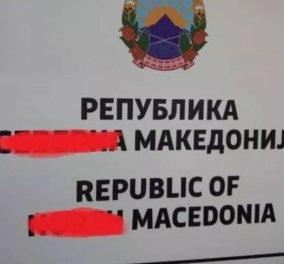 Άρχισαν τα όργανα! Σβήνουν το Βόρεια και αφήνουν το Μακεδονία στις νέες πινακίδες - Κυρίως Φωτογραφία - Gallery - Video
