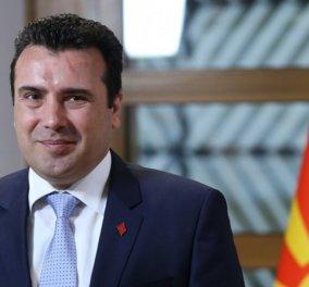 Βόρεια Μακεδονία από σήμερα η γειτονική χώρα - Θα υψωθεί η σημαία του ΝΑΤΟ - Κυρίως Φωτογραφία - Gallery - Video