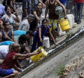 Φώτο & Βίντεο - Απόγνωση στην Βενεζουέλα - Τραβάνε νερό από αγωγούς λυμάτων, ρυάκια, ακάθαρτα ποτάμια     - Κυρίως Φωτογραφία - Gallery - Video