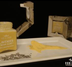Αποκλ. Made in Greece τα 12Stremmata: Το πρώτο αγνό μέλι λεβάντας στην Ελλάδα έρχεται από τη Δράμα - Φυσικό αντιβιοτικό & τα μέλια ανθέων με φασκόμηλο ή εχινάκεια    - Κυρίως Φωτογραφία - Gallery - Video