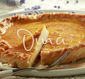 Ντίνα Νικολάου: Δεν είναι μπακλαβάς, δεν είναι γαλατόπιτα… είναι ένας υπέροχος συνδυασμός των δύο – Δοκιμάστε το και θα ξετρελαθείτε! - Κυρίως Φωτογραφία - Gallery - Video