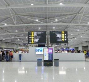 """Λάρνακα: Συνελήφθη αστυνομικός που """"τσέπωνε"""" τα απολεσθέντα και όσα κατάσχονταν στο αεροδρόμιο - Κυρίως Φωτογραφία - Gallery - Video"""