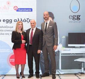 Το egg αλλάζει - Ομιλία  Αναπληρωτή Διευθύνοντος Συμβούλου κ. Σταύρου Ιωάννου - Κυρίως Φωτογραφία - Gallery - Video