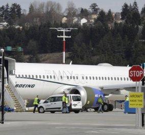 Συνταρακτικό: Και οι δύο αεροπορικές δεν πλήρωσαν την αναβάθμιση ασφαλείας των μοιραίων Boeing Max με τα 346 θύματα - Κυρίως Φωτογραφία - Gallery - Video
