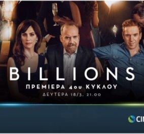 Πρεμιέρα τη Δευτέρα για τον 4ο κύκλο της επιτυχημένης σειράς Billions στην COSMOTE TV - Κυρίως Φωτογραφία - Gallery - Video