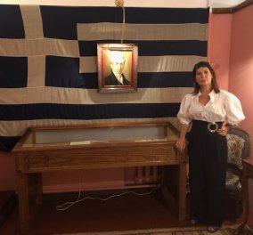 Αποκλειστικό: Ο όρκος της Φιλικής Εταιρείας από Ξάνθο, Τσακάλωφ, Σκουφά & φωτό από την οικία Μαρασλή όπου μυστικά ετοίμαζαν την Επανάσταση - Κυρίως Φωτογραφία - Gallery - Video