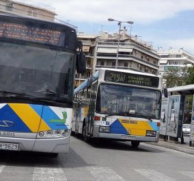 Βίντεο: Η στιγμή που συγκρούονται τα δύο λεωφορεία στο Αιγάλεω - Οι πρώτες εικόνες - Κυρίως Φωτογραφία - Gallery - Video