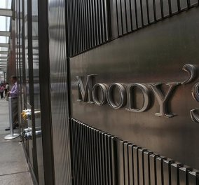 H Moody΄s αναβαθμίζει την Ελλάδα και ξαναβλέπει πιο αισιόδοξα την πιστοληπτική της ικανότητα - Κυρίως Φωτογραφία - Gallery - Video