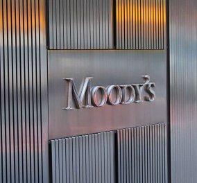 Πιο ασφαλείς οι ελληνικές τράπεζες - Πώς τις αξιολογεί ο οίκος Moody's - Κυρίως Φωτογραφία - Gallery - Video