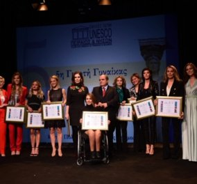 Βραβείο στην Σοφία Κουνενάκη Εφραίμογλου από τον Όμιλο UNESCO Πειραιώς και Νήσων - Κυρίως Φωτογραφία - Gallery - Video