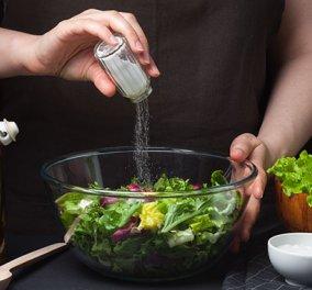 Αλάτι: Πόσο πρέπει να τρώμε & πως αντιδρά το σώμα όταν καταναλώνουμε αρκετό - Κυρίως Φωτογραφία - Gallery - Video