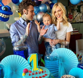 H Κιάρα Φεράνι γιορτάζει τα πρώτα γενέθλια του γιου της - Του πιο πολυφωτογραφημένου μωρού στον κόσμο (φώτο-βίντεο) - Κυρίως Φωτογραφία - Gallery - Video