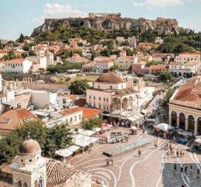 Όλη η ομορφιά της Αθήνας σε μία απίθανη φωτογραφική λήψη - Κυρίως Φωτογραφία - Gallery - Video