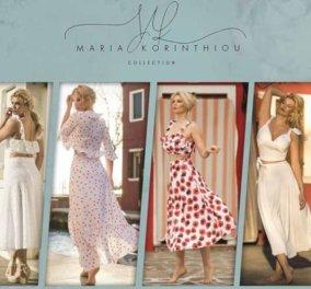 Φλογερά χρώματα & μοναδικά floral φορέματα, φούστες & παντελόνες στη νέα συλλογή της Μαρίας Κορινθίου από την Parizianista - Κυρίως Φωτογραφία - Gallery - Video