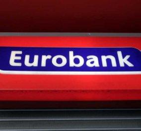 Eurobank: Ανακοίνωση - Αποφάσεις Έκτακτης Γενικής Συνέλευσης και Διοικητικού Συμβουλίου της 5.4.2019 - Κυρίως Φωτογραφία - Gallery - Video