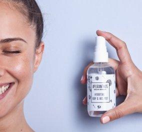"""Αποκλ. Made in Greece η """"Apeiranthos"""": 100% φυσικά καλλυντικά για το πρόσωπο, το σώμα & τα μαλλιά με συνταγές από την προγιαγιά - Κυρίως Φωτογραφία - Gallery - Video"""