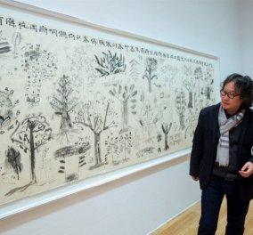 """Book from the ground"": Ένα βιβλίο γραμμένο ολόκληρο μόνο με emoticons - Από τον Κινέζο καλλιτέχνη Xu Bing (φώτο) - Κυρίως Φωτογραφία - Gallery - Video"