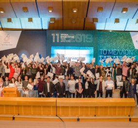 Ο Όμιλος ΕΛΛΗΝΙΚΑ ΠΕΤΡΕΛΑΙΑ στο πλευρό της Νέας Γενιάς για ενδέκατη χρονιά - Επιβράβευσε 297 αριστούχους φοιτητές - Κυρίως Φωτογραφία - Gallery - Video