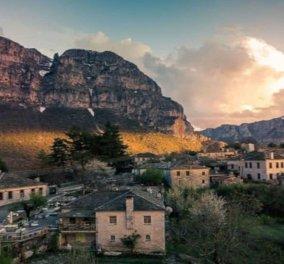 Πάπιγκο: Επιβλητική φυσική ομορφιά σε ένα από τα ομορφότερα τοπία των Ιωαννίνων- Η φωτογραφία της ημέρας - Κυρίως Φωτογραφία - Gallery - Video