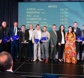 Βραβεία Ελληνικής Κουζίνας 2019: Τα καλύτερα εστιατόρια της Ελλάδας - Πρωτιά για Varoulko Seaside, Tudor Hall, Aleria - Κυρίως Φωτογραφία - Gallery - Video
