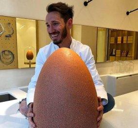 Πως είναι το σοκολατένιο αυγό γίγας που δημιούργησε ο διασημότερος ζαχαροπλάστης του κόσμου με 1 εκ. followers; (φώτο) - Κυρίως Φωτογραφία - Gallery - Video